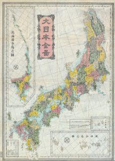 北海道の名称の由来