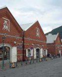 函館の人気観光スポットでもある「金森赤レンガ倉庫」